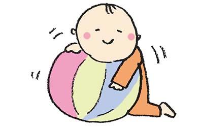 大きなボールで遊ぶ赤ちゃんのイラスト