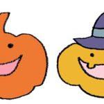 ハロウィン・かぼちゃ・魔女・かわいい・イラスト