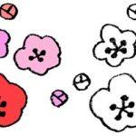 梅の花のイラスト・手描き