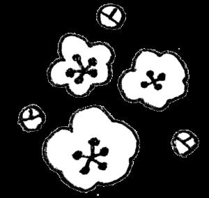 梅の花のイラスト・手描き・モノクロ