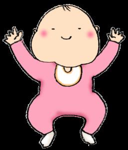 バンザイする赤ちゃんのイラスト・笑顔・女の子