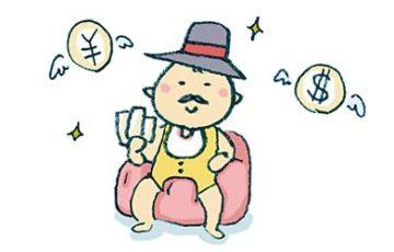 お金持ちの赤ちゃん・玉の輿ベビーのイラスト
