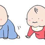 ハイハイしそうな赤ちゃんのイラスト・かわいい