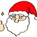 フリーイラスト・サンタクロース・サンタさん・グッドラック・グッジョブ