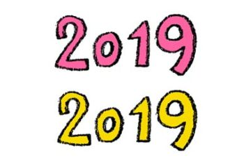 フリー素材・2019年号・文字イラスト・鉛筆手描き・かわいい