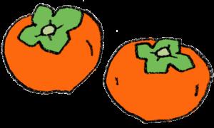 フリーイラスト・柿・かき・カキ・手描きかわいい