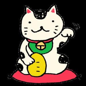 無料素材・招き猫・右手・かわいい