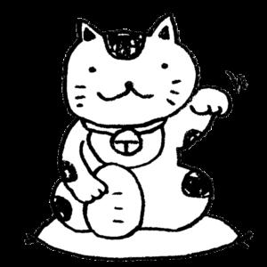 無料イラスト・招き猫・左手・ゆるい・モノクロ