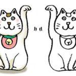 無料素材・招き猫・右手・左手・縁起物