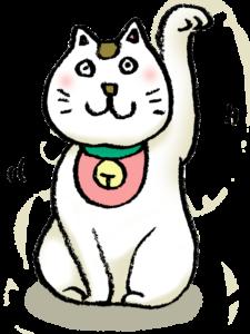 フリーイラスト・招き猫・まねきねこ・縁起物・左手