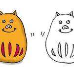 フリーイラスト・イノシシ・猪・だるま・招福
