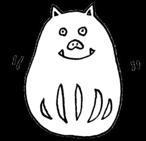 無料イラスト・イノシシ・猪・だるま・モノクロ