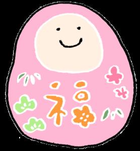 フリーイラスト・だるま・達磨・ダルマ・かわいい