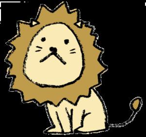 無料イラスト・ライオン・Lion・手書き・かわいい