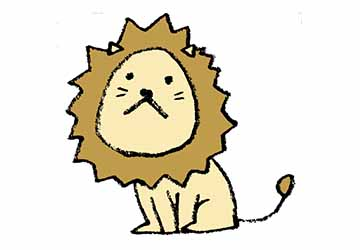 無料素材・ライオン・Lion・かわいい・お座り