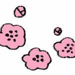 フリーイラスト・梅の花・ウメ・松竹梅