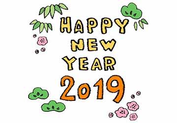 Happy New Year 2019のイラスト文字 えんぴつと画用紙