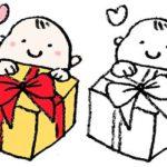 手書きイラスト・プレゼントと子ども・赤ちゃん