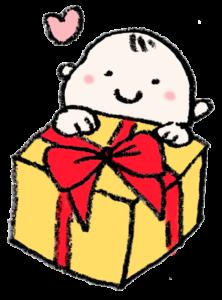フリー素材・プレゼントと子ども・赤ちゃん