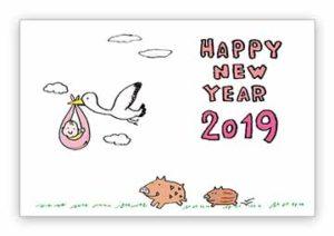 フリー素材・出産報告年賀状2019・ファミリー・無料