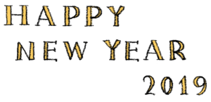 happy new year2019・手書き文字・英語・かわいい・おしゃれ