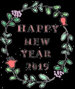 フリー素材・手書き文字・かわいい・おしゃれ・年賀状2019・花・枠・フレーム