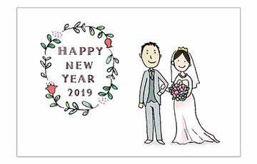 フリー素材・かわいい結婚報告ハガキ・年賀状2019・ウェディングドレス・夫婦・無料イラスト