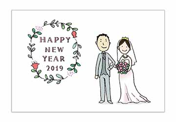 かわいい結婚報告の年賀状ウェディングドレスフリー素材使用