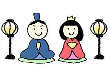 ひな祭り・お雛様・かわいいイラスト・お内裏様・ぼんぼり・