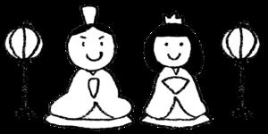 ひな祭り・お雛様・モノクロ・かわいいイラスト・お内裏様・ぼんぼり・