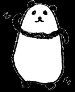 パンダ・手書きイラスト・フリー・無料・ゆるい・かわいい・立つ・照れる