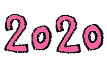 フリー素材・無料・2020年号・手書き文字イラスト・ゆるいかわいい