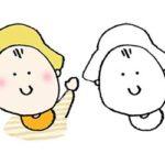 赤ちゃん・フリーイラスト・かわいい手書き・ご機嫌・笑顔