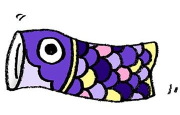 鯉のぼり・こいのぼり・フリーイラスト・かわいい手書き・無料素材・端午の節句・こどもの日・ゆるい