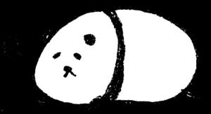 パンダ・手書きイラスト・フリー・無料・ゆるい・かわいい・寝る