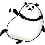 パンダ・手書きイラスト・フリー・無料・ゆるい・かわいい・座る・おすまし・優雅