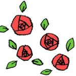 バラの花・赤い薔薇・手書き・かわいい・フリーイラスト