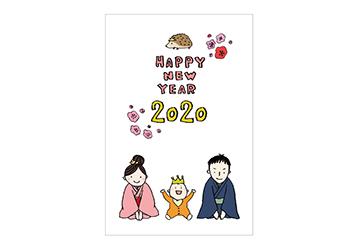 かわいいイラスト・フリー素材・出産報告年賀状2020・ファミリー・無料・赤ちゃん