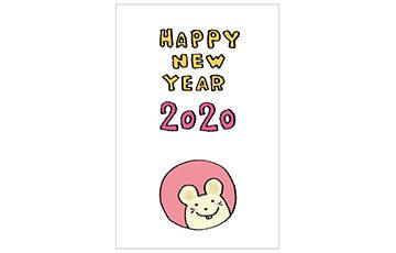 ネズミ・子・ねずみ・イラスト・和風・手書き・可愛い・年賀状・干支・2020年・フリー・シンプル・年賀状・穴からのぞく