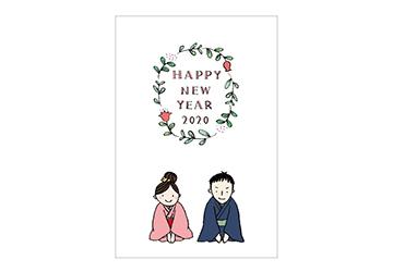 かわいいイラスト・フリー素材・結婚報告年賀状2020・着物・無料・夫婦