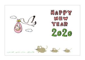 ネズミ・子・ねずみ・イラスト・和風・手書き・可愛い・年賀状・干支・2020年・フリー・シルエット・シンプル・走る・出産報告・赤ちゃん・コウノトリ