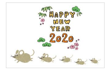 ネズミ・子・ねずみ・イラスト・和風・手書き・可愛い・年賀状・干支・2020年・フリー・シルエット・シンプル・走る