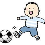 サッカーボールを蹴る男の子、無料素材、フリーイラスト、子ども、かわいい手書き素材
