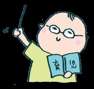 無料イラスト・フリー素材・かわいい手描き・赤ちゃん・先生