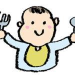 食事をする男の子、食育、ごはん、食事、無料素材、フリーイラスト、子ども、かわいい手書き素材