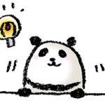パンダ・手書きイラスト・フリー・無料・ゆるい・かわいい・ひらめき・ピンポン・発見・驚き