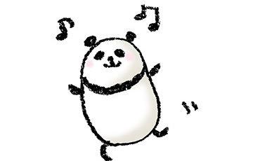 パンダ・手書きイラスト・フリー・無料・ゆるい・かわいい・ルンルン・ご機嫌・嬉しい・喜ぶ