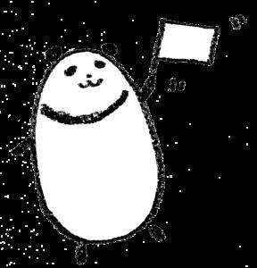 パンダ・手書きイラスト・フリー・無料・ゆるい・かわいい・ガイド・案内・旗を振る・笑顔