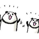 パンダ・手書きイラスト・フリー・無料・ゆるい・かわいい・バンザイ・ご機嫌・嬉しい・喜ぶ・はしゃぐ