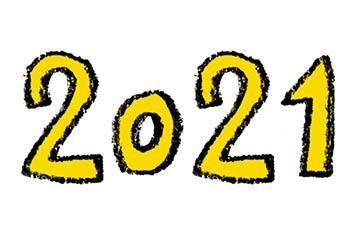 2021年号・手書き文字イラスト・年賀状・お正月